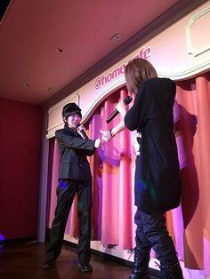 2月27日すぃ8周年イベント*イベント編 | 魔法少女すぃ*ぶろぐ | @ほぉ〜むblog