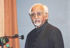 Agra News, Agra News in Hindi,Hindi News India,Agra Samachar: आतंकवाद दुनिया के लिए सबसे बड़ा खतरा - उपराष्ट्रपति...