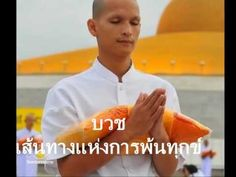 A Collection of Dhamma 2 http://www.youtube.com/watch?v=ij7zfH-88v0=share=UUrqHgw_GldDWNK2DWarC9Ag