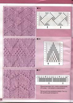 Knit Purl Stitches, Knitting Stiches, Knitting Charts, Easy Knitting, Loom Knitting, Knitting Patterns Free, Stitch Patterns, Crochet Patterns, Free Pattern