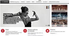 Festival Websites, Opera House, Image