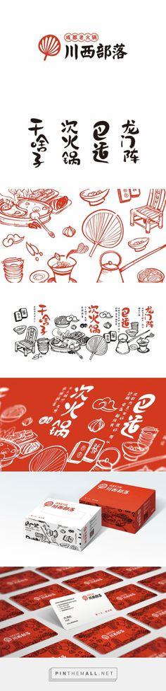 Chinese Logo, Chinese Design, Japanese Graphic Design, Brand Identity Design, Branding Design, Logo Design, Typography Logo, Calligraphy Logo, Japanese Logo