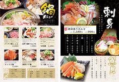 14-12-10-syoan02.jpg