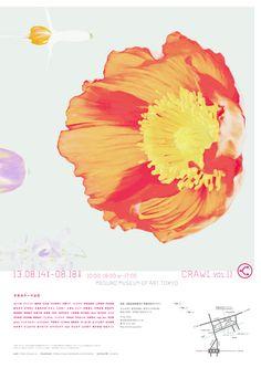CRAWL vol.11 花