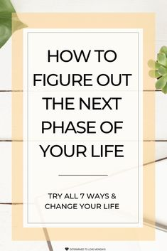 Organizing your life takes a little life planning. Here are 7 ways to help you figure out what life changes you want to make. Coping Skills, Life Skills, Life Lessons, Goals Planner, Life Planner, Moving Forward Quotes, Need Motivation, Life Organization, Organizing