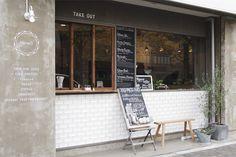 cafe and salon Entrance Design, Facade Design, Coffee To Go, Coffee Cafe, Veg Restaurant, Cafe Exterior, Cafe Concept, Coffee Stands, Boutique Decor