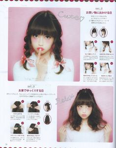 Emiiichan Blog ☆ : Pichile September 2015, Larme 017 & Risa Nakamura First Style Book scans