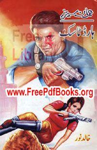 Hard Task by Khalid Noor Free Download in PDF. Hard Task by Khalid Noor ebook Read online in PDF Format. Hard Task Imran Series by Khalid Noor.