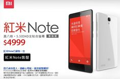 In the blink of an eye: Xiaomi Redmi Note sold 10,000 units in just one Second