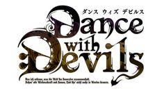 ダンス ウィズ デビルス