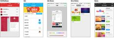 Chinese Mobile App UI Trends