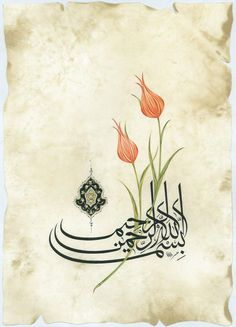 Zehra Çekin BESMELE Bismillah Calligraphy, Islamic Art Calligraphy, Diy Resin Crafts, Rock Crafts, Paint Font, Turkish Art, Arabic Art, Botanical Prints, Painting Inspiration