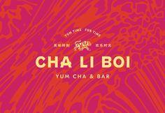 Brand Identity, visual design, art direction and website for Nahji Chu's new restaurant, Cha Li Boi Yum Cha & Bar