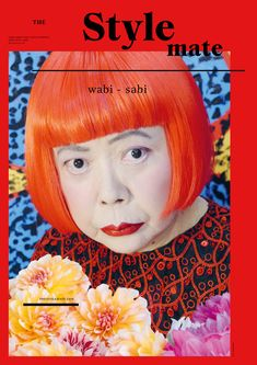 Wabi-sabi, finding beauty in imperfection, is a Japanese concept of aesthetic values that we really like and wish to embrace in this issue of THE Stylemate. Japanese Pearls, Things To Think About, Things To Come, Backyard Pavilion, Aesthetic Value, Latest Issue, Japanese Aesthetic, Higher Design, Almost Perfect