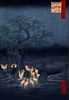 Utagawa Hiroshige - New Year's Eve Foxfires at the Changing Tree, Oji, from One Hundred Famous Views of Edo (1857)