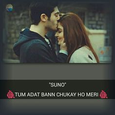 ❤ M ❤ 🌹 🌹 sorthiya reshma 🌹 🌹 Song Lyric Quotes, Bff Quotes, Sweet Quotes, Couple Quotes, Attitude Quotes, True Quotes, Poetry Quotes, Motivational Quotes, Forever Love Quotes