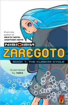 Zaregoto, Book The Kubikiri Cycle Free Hd Movies Online, Xxxholic, Tv Series To Watch, Manga List, Tv Series Online, Mystery Novels, Happy Reading, Light Novel
