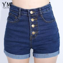 Cheap shorts dance, Buy Quality denim shorts women directly from China shorts for big women Suppliers: YuooMuoo 2017 Fashion 4 Buttons Retro Elastic High Waist Shorts Feminino Denim Shorts for Women Loose Plus Size Blue Jeans Short Blue Jeans, Blue Jean Shorts, Denim Shorts, Shorts Ootd, Denim Fashion, Fashion Pants, Style Fashion, Fashion 2018, Patch Jeans