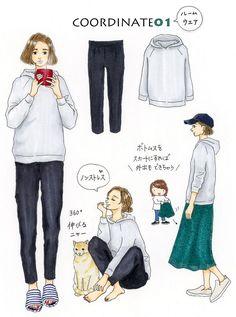 Instagramで今話題のファッションイラスト。大人気のイラストレーターあわのさえこさんが「今着たいユニクロアイテム」を使ったコーディネートを提案する連載、第19弾!今回は、家で過ごす時間はもちろん、ちょっとそこまでのお出かけにもぴったりなリラックスコーデをご紹介します!「ルームウェアは、着心地はもちろん、だらしなく見えないシルエットに気をつけています。大人気というウルトラストレッチプルパーカセ...