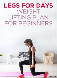 Weightlifting Plan for Beginners #fitness #skinnyms