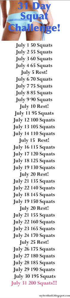 July Squats! Who started today?