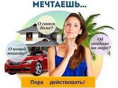 МЕТОДИКА ЗАРАБОТКА 200-400 рублей в сутки в ProfitCentr...   ... или даже больше!