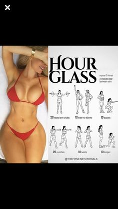 Wanna find your perfect lesbian girlfriend? Invest working out in a molded shape… Wanna find your perfect lesbian girlfriend? Invest working out in a molded shape body, mainly on you ass and boobs, she. Summer Body Workouts, Gym Workout Tips, Fitness Workout For Women, Hip Workout, Fitness Workouts, Easy Workouts, Workout Videos, Fitness Motivation, Big Ass Workouts