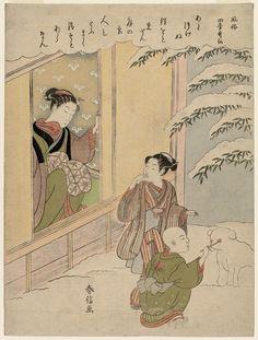 風俗四季哥仙 庭の雪 The Snow in the Garden; The Twelfth Month, from the series Popular Customs and the Poetic Immortals in the Four Seasons