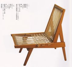 Esoteric Survey: Isamu Kenmochi