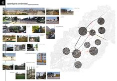 Articles - ΔΙΠΛΩΜΑΤΙΚΕΣ - ΕΡΓΑΣΙΕΣ - Συμμετοχές 2012 - (133.12) Ο Ελαιώνας της Αθήνας