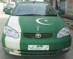 Happy Independence Day Of Pakistan 14 August – Car in Pakistani Flag Colour Luxury Sports Cars, Cool Sports Cars, Sport Cars, Pakistan National Day, Pakistan 14 August, Lamborghini, Ferrari, Pakistan Defence, Pakistan Zindabad