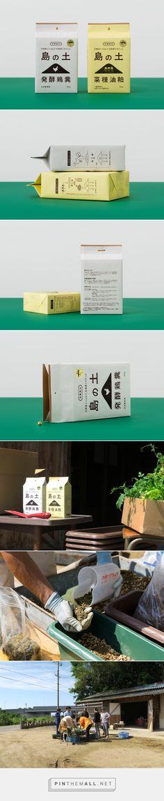 Packaging for Organic Fertilizer of Awaji Island by UMA — BP&O - created via http://pinthemall.net