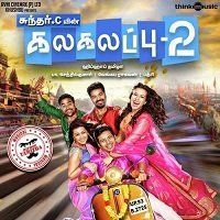 Kalakalappu 2 Tamil Mp3 Songs Free Download 2017 Masstamilan Mp3