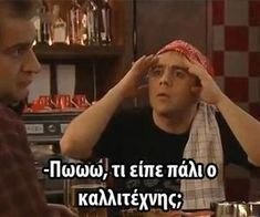Greek Memes, Funny Greek Quotes, Funny Quotes, Series Movies, Reaction Pictures, Funny Dogs, Haha, Cinema, Jokes