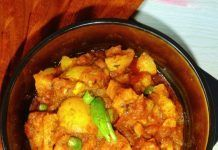 Tinday Ki Tarkari #recipe