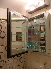 Old Medicine Cabinet Gets A Facelift For $30