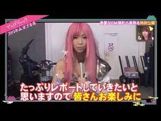 Dempagumi.inc / でんぱ組.inc - Making of their new commercial - 撮影の裏側初公開!!(公式)