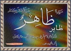 bukhari sharif english pdf free download