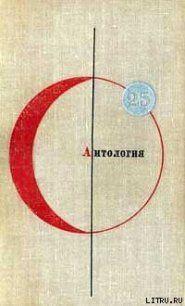 Когда не вышло у змея #goldenlib #научнаяфантастика #Притча #юмористическаяфантастика