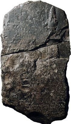 In addition to the inscription, this ancient stele depicts King Nebuchadnezzar II standing beside a ziggurat he built at Babylon. The tower is dedicated to the god Marduk. This is one of only four known depictions of Nebuchadnezzar known to exist, and the best preserved. Currently owned by the The Schoyen Collection.