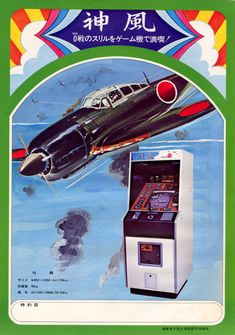 The Arcade Flyer Archive - Video Game Flyers: Zero Fighter Kamikaze, Leisure & Allied Industries