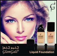 Radiate a glow wherever you go! #GlamitUP with our portable #LiquidFoundation