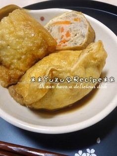 Fluffy & Juicy Simmered Aburaage Stuffed with Ground Chicken Recipe - Yummy this dish is very delicous. Let's make Fluffy & Juicy Simmered Aburaage Stuffed with Ground Chicken in your home! Japanese Dishes, Japanese Food, Japanese Recipes, Ground Chicken Recipes, Meat Chickens, Looks Yummy, Best Dishes, Great Recipes, Food And Drink