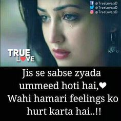 Maya Quotes, Shyari Quotes, Quran Quotes, Hindi Quotes, True Quotes, Dont Touch My Phone Wallpapers, Sad Words, I Love My Wife, Broken Heart Quotes