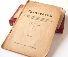 Antique Russian Book Greasepaint Theatrical history by SovietEra, $35.00
