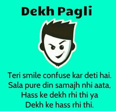 Top 10 Latest Dekh Bhai - Dekh Bahan funny images and pictures. Best Friend Quotes Funny, Cute Funny Quotes, Cute Love Quotes, Funny Status Quotes, Funny Quotes In Hindi, Change Quotes, Funky Quotes, Swag Quotes, Girl Quotes