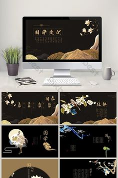 Over 1 Million Creative Templates by Pikbest Chinese culture classic golden atm. Over 1 Million Creative Templates by Pikbest Chinese culture classic golden atmosphere Chinese sty Web Design, Layout Design, Logo Design, Powerpoint Design Templates, Ppt Template, Tea Packaging, Packaging Design, Chinese Background, Webdesign Inspiration