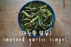 sauteed garlic scapes   maneuljjong bokkeum (마늘쫑 볶음)
