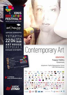 Contemporary Art @ArtHouse Thessaloniki