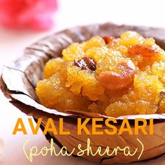 Sweet Dishes Recipes, Spicy Recipes, Sweets Recipes, Baby Food Recipes, Jamun Recipe, Burfi Recipe, Chaat Recipe, Indian Dessert Recipes, South Indian Snacks Recipes